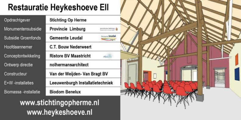 Heykershoeve Ell